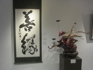 2014.10.13 浄土アート展10