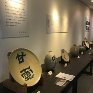 古野幸治 知恩院お線香灰釉メモリアル作品展 ☆開催中です☆