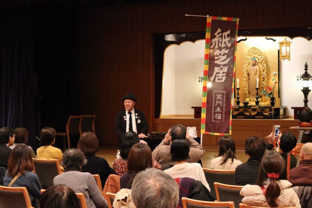 菩薩SONIC10が和順会館にて開催されました