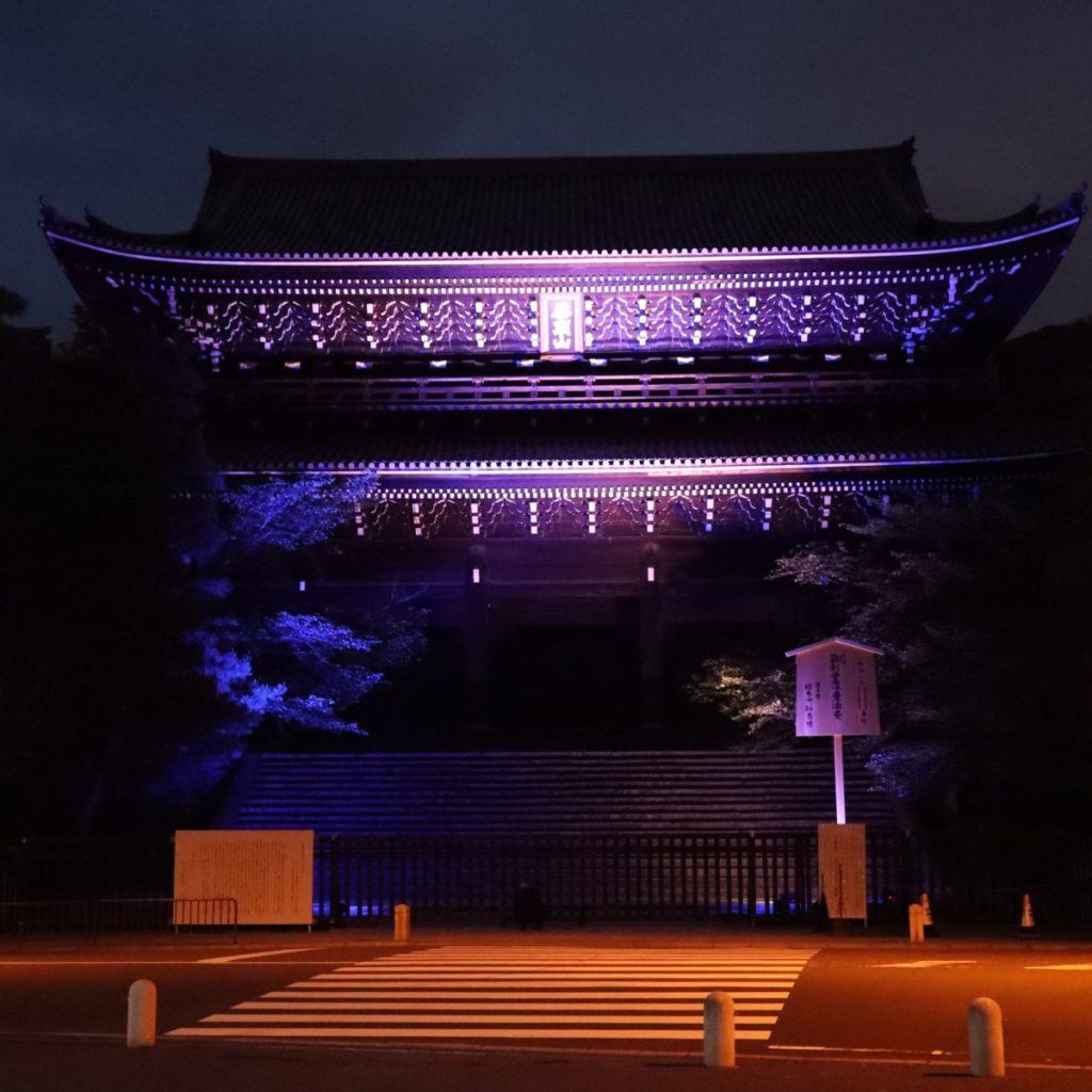 宿泊営業再開のお知らせ(5/29更新)